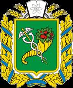 Герб Харькова